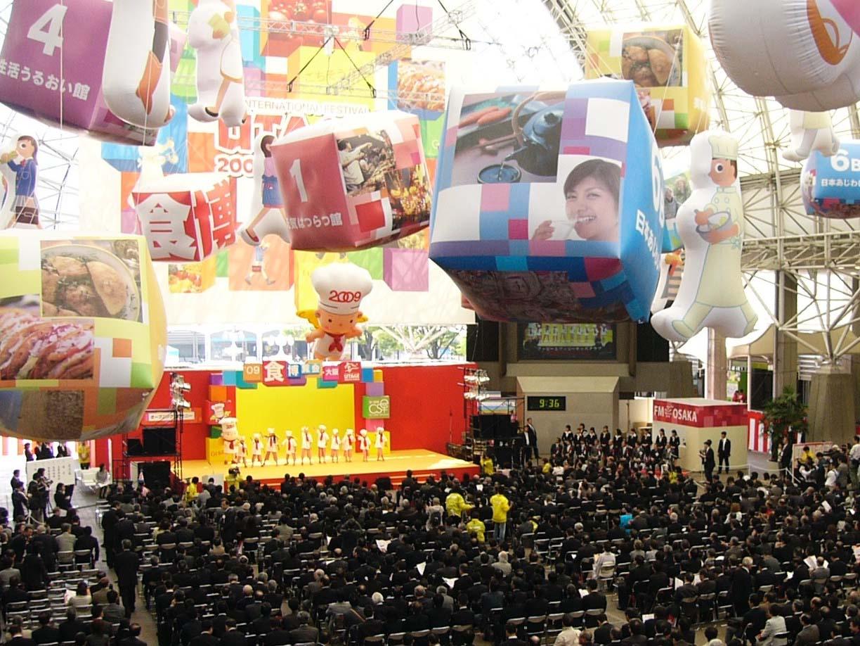 3食博覧会大阪2009(1985~2013)