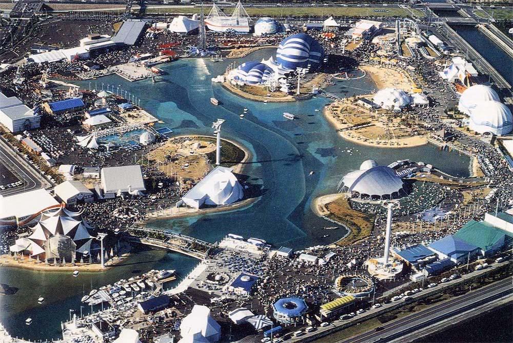 5海と島の博覧会ひろしま1989