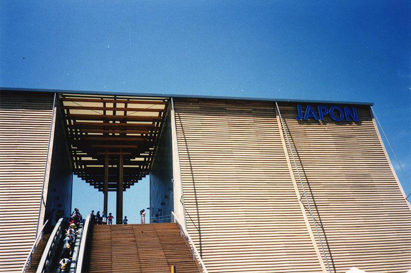 8セビリア万博日本政府館1992