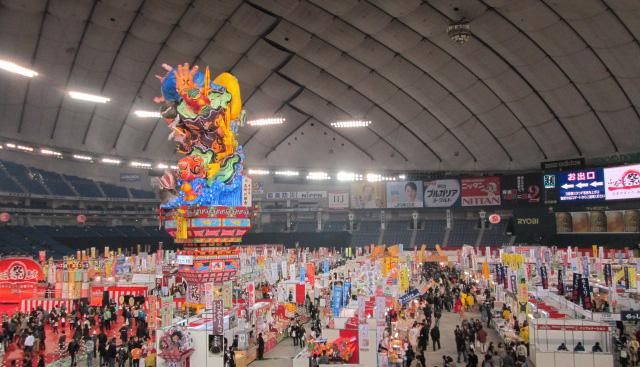 14ふるさと祭り東京2009