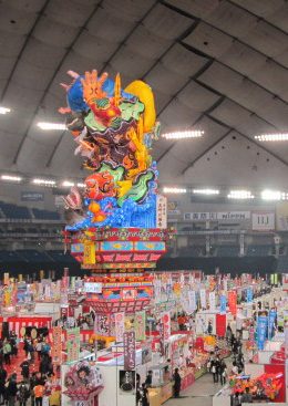 14ふるさと祭り東京2009 のコピー