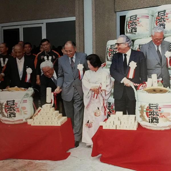 4パリ日本伝統工芸展1986 のコピー