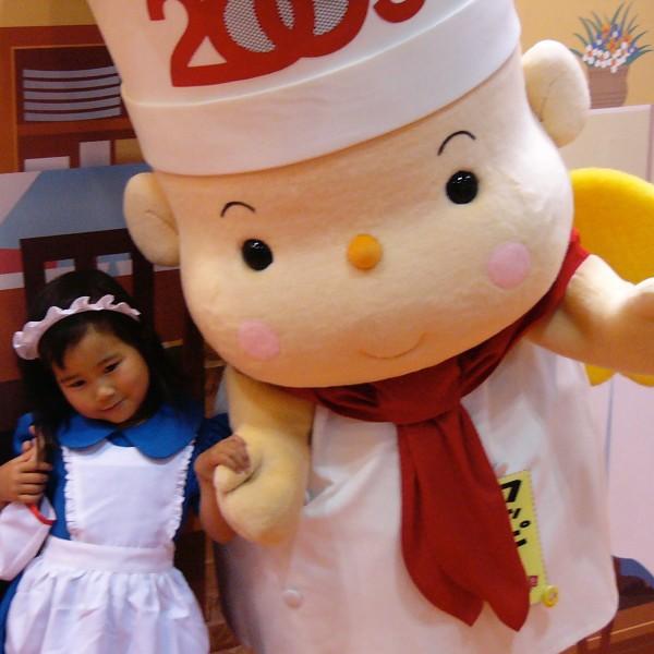 食博覧会大阪1985~2013予備 のコピー